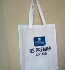 tas spunbond rs premier
